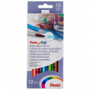 Watercolor Pencils - Set of 12